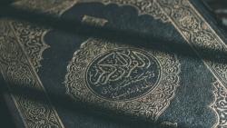 تفسير حلم سماع القرآن في المنام