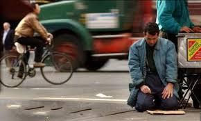 تفسير حلم الصلاة في الشارع في المنام