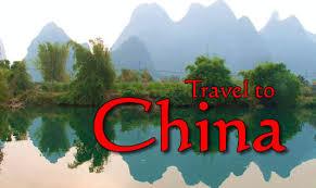 تفسير حلم السفر الى الصين في المنام