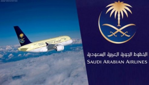 طريقة طباعة التذكرة الالكترونية على الخطوط السعودية