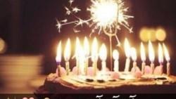 عبارات تهنئة عيد ميلاد