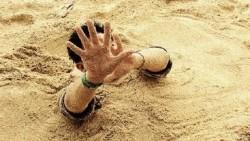 تفسير الغوص في الرمال في المنام