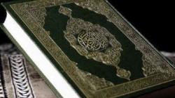 تفسير حلم القرأن الكريم مرمى على الأرض في المنام