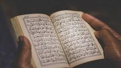 تفسير حلم قراءة القرآن لطرد الجن في المنام