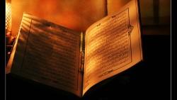 تفسير حلم ضياع القرآن الكريم في المنام