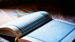 تفسير حلم قطع ورق القرأن الكريم في المنام