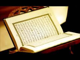 تفسير حلم القرآن الكريم في المنام