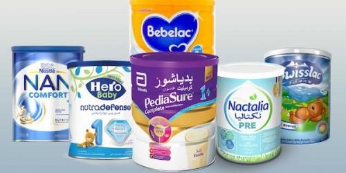 افضل حليب أطفال في السعودية 2021