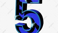 تفسير حلم رقم 5 ومضاعفاته في المنام