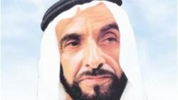 تفسير حلم رؤية الشيخ زايد في المنام