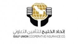 كيف اعرف المستشفيات التي يغطيها تأمين اتحاد الخليج