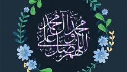عبارات عن الصلاة على النبي
