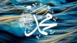 تفسير حلم رؤية مصافحة النبي محمد في المنام