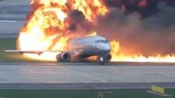 تفسير رؤية اشتعال حريق في الطائرة في المنام