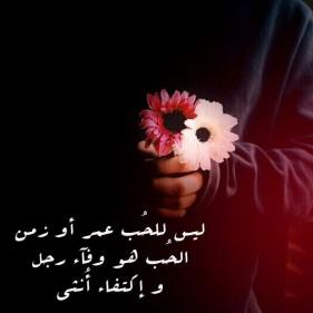 كلام حب On Twitter Http T Co Gzimpcd8ap 0