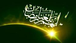 دعاء الصحابة اللهم بلغنا رمضان